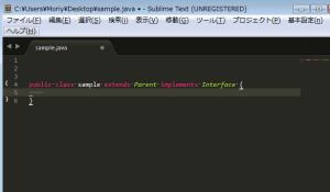 SublimeText3で現在行をハイライトする