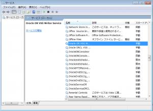 Windowsのサービスを削除する方法