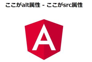 AngularとTypeScriptでSPAを作成する