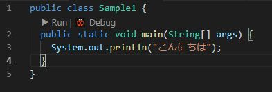 VSCodeでJava開発をする方法