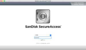 SanDisk(USB)をMacで認識させて使えるようにする方法