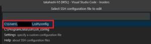 VSCodeのRemote SSHでAWSのEC2に接続する方法