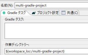 Spring Boot + Gradleでswagger-codegen-cli自動生成ソースを出力する方法