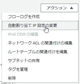 AWS Batchの処理が「Runnable」で止まってしまう