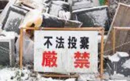 マンション居住者による不法投棄