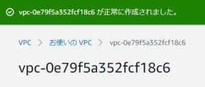 Creating load balancer failed Reason: Default VPC not found