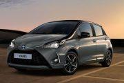 Toyota yaris: la versione Cool e tutti gli altri modelli a Confronto