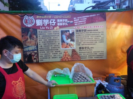 If you can read Chinese you can learn all about Taro from this
