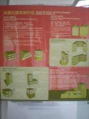 Information board showing how to build earthquake-proof buildings