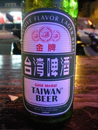 Taiwanese lager