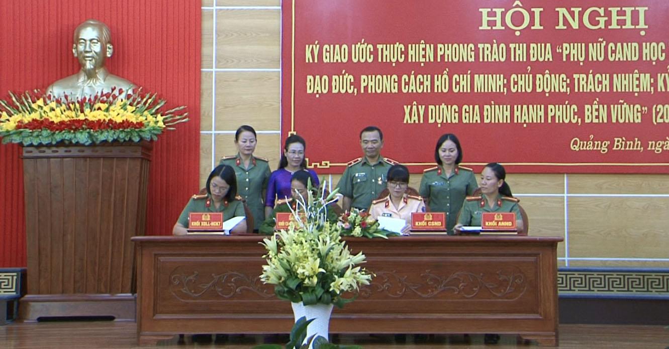 """Hội phụ nữ Công an tỉnh ký kết giao ước thực hiện phong trào thi đua """"Phụ nữ Công an nhân dân học tập và làm theo tư tưởng, đạo đức, phong cách Hồ Chí Minh"""" giai đoạn 2017-2021"""