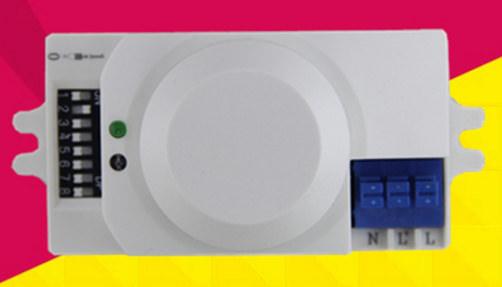 Công tắc cảm biến chuyển động radar vi sóng LQ-K04