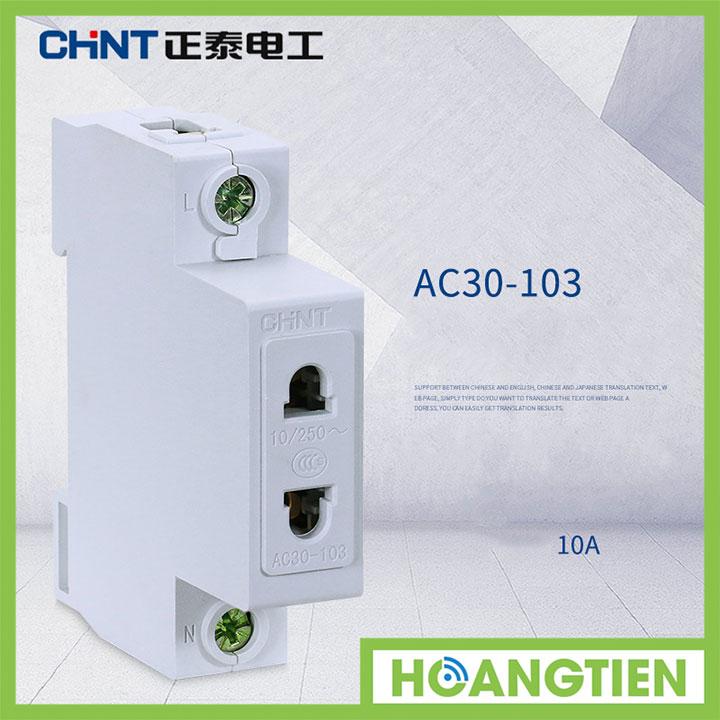 Ổ cắm thanh ray CHINT AC30