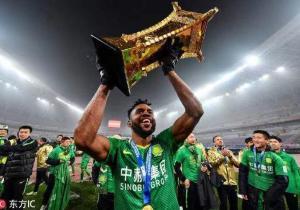 Football: Cédric Bakambu et Le Beijing Guoan  remportent la Coupe de Chine !