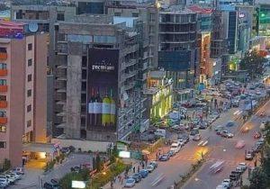 Addis-Abeba accueille la Semaine Africaine de l'Industrialisation du 18 au 23 novembre