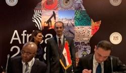 Liaison «Cap au Caire»: Liquid Telecom va investir 400 millions USD dans l'infrastructure réseau et les centres de données en Égypte