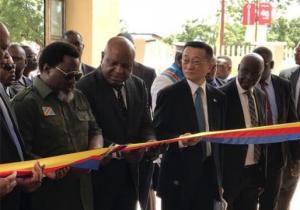 RDC-Japon: plus de 29 millions USD pour la Direction provinciale de l'INPP