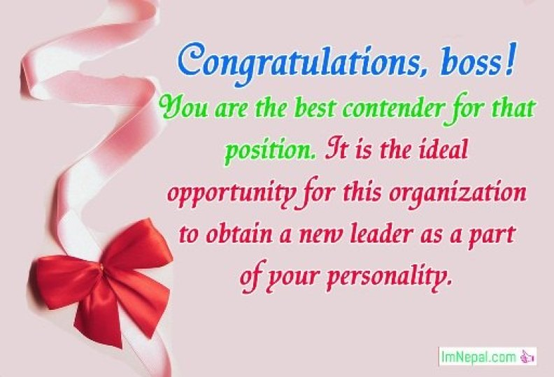 Congratulations On Promotion - Wishes & Messages For Boss To Manager