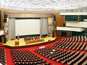 Правительство Москвы - Большой конференц зал