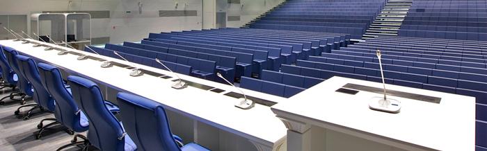 Развлекательный центр «ГАЛАКТИКА» - Конференц-зал «ГАЛАКТИКА»