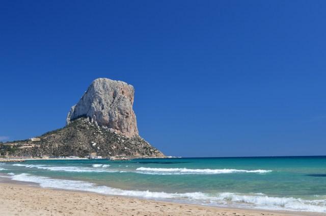 Praia Arenal Boi