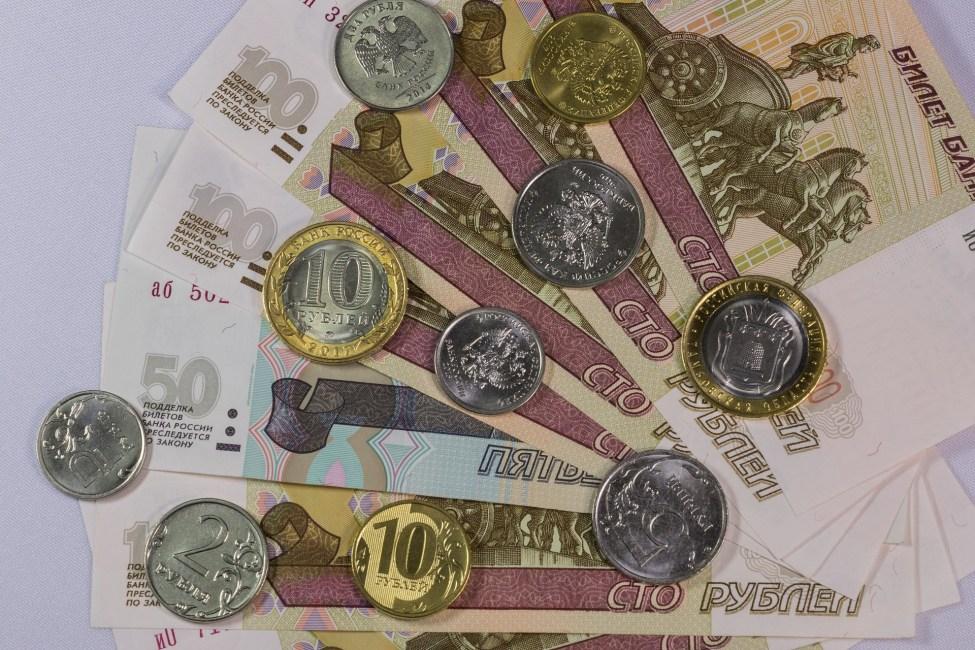 外貨の紙幣とコイン
