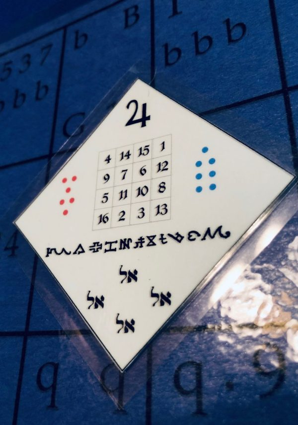 Jupiter Talisman number 1, Jupiter in Sagittarius, Luna conjunct, Ceremonial Magick, Golden Dawn, Solomonic, High Magick
