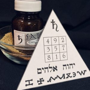 Saturn Incense, the Planet of limitation and binding; Conjure Work, spell supplies and services