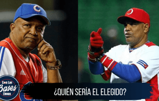 Equipo Cuba, mánagers