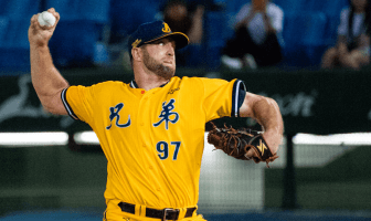 Mitch Lively CPBL