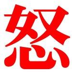 日本人代表として言いたい。日本の取引所はユーザーなめてんの?