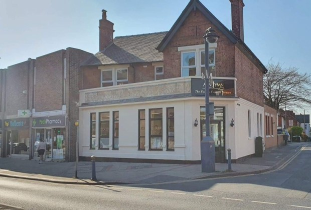A.W. Lymn New Stapleford Office-108f9281