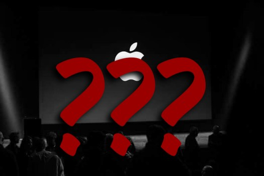Banner image fro Apple keynote event, September 7, 2016