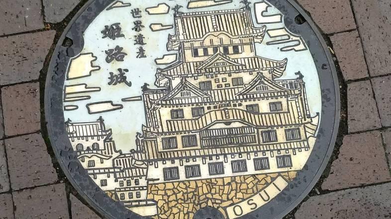 Alcantarillas japonesas: arte bajo tus pies