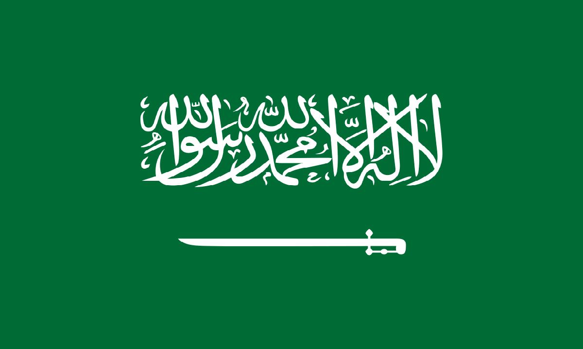 arabia-saudita1