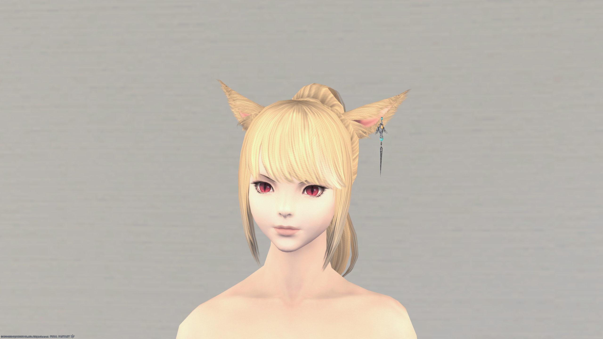キタンナ耳