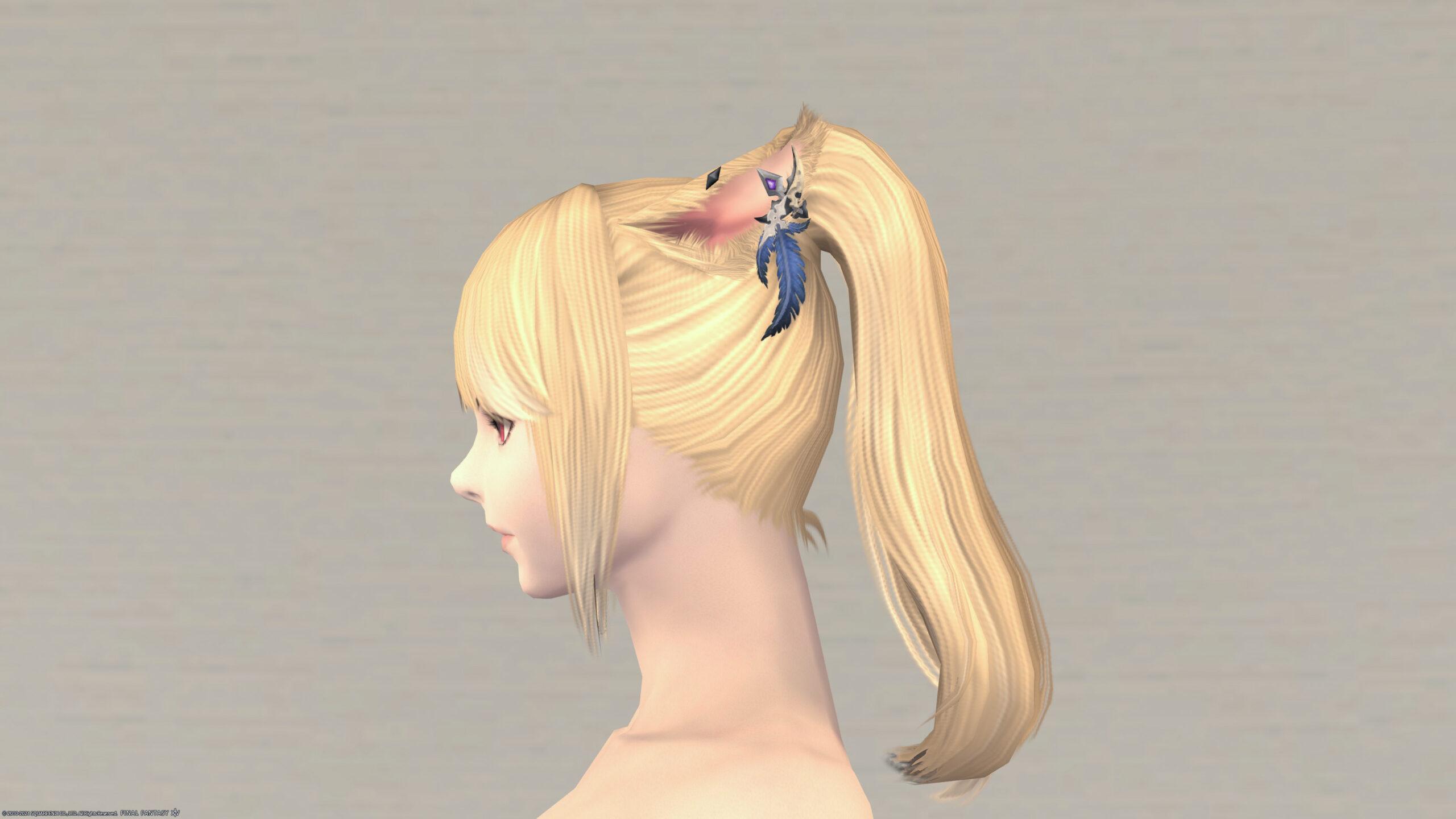 エデンコール耳2