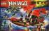 Lego Ninjago 2015 - 6
