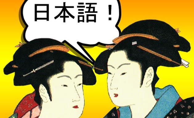 dos geishas hablando japonés
