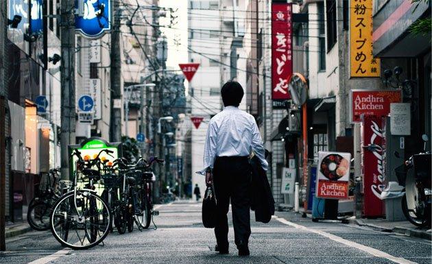 Salaryman japonés