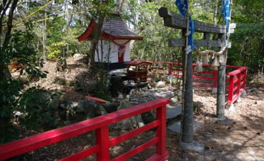 Santuario en Tajiroshima