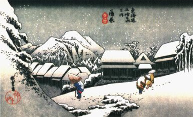 Tokaido Hiroshige