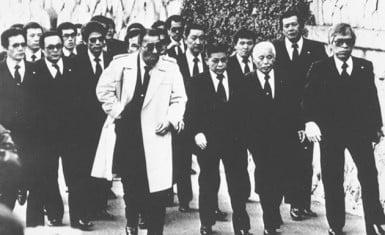 foto antigua de yakuzas