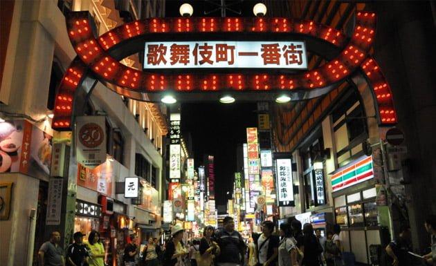Kabuki-cho, el distrito rojo de Tokyo