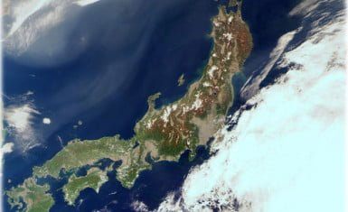 Islas japonesas