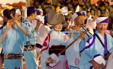 Músicos del Awa Odori