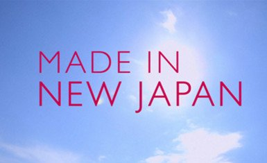 Made in new Japan