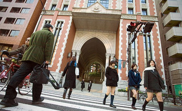 universidades de Japón