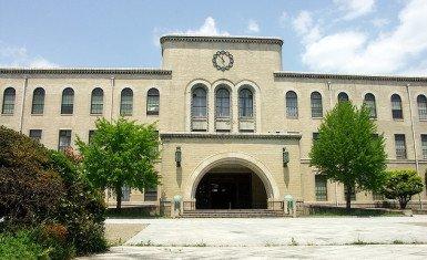 Universidad de Kobe