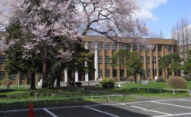 Universidad de Nagoya